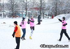 Кубок Деда Мороза-2011